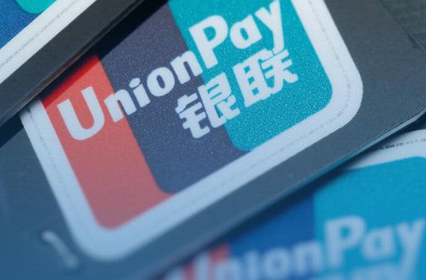 versa-payments_unionpay-international